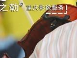 重庆专业活动器材出租,影像拍摄器材出租等