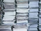 武汉高价回收废纸箱,书纸,铝合金各种废品回收,可上门回收
