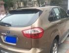 比亚迪S62013款 2.4 自动 劲悦版 尊荣型 温州本地私家