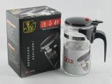 高品质保健杯子 中式员工福利双层茶具礼品