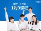 上海高中英语辅导,学好英语,走遍全世界