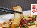 宝鸡豆花泡馍加盟 早点肉丸胡辣汤包子腊牛肉夹馍培训