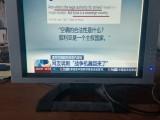 上广电SVA三星三洋液晶电视宜兴维修部