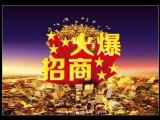 北京无人便利店哪里有 便利店加盟咨询电话