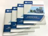 厂家直销;苏州画册 产品画册 画册设计 定做画册印刷 精装画册