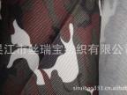 供应600D涤纶印花迷彩布、印花牛津布、箱包涂层布