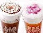 武汉小吃冷饮加盟店 20天回本的项目