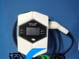 新能源汽车充电桩 电动汽车充电桩价格 电动汽车充电桩厂家