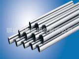 绝缘高分子不锈钢复合管  slcs复合管
