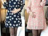 孕妇春装 春季孕妇装上衣韩版长袖 连衣裙 时尚孕妇裙子305