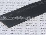 行车扁电缆 YFFB  米起订 厂家直销
