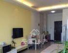 梁园园中园精装一室小户型照片真实有效家具家电齐全看房非常方便