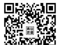 潍坊潍城区跆拳道散打太极实战推手