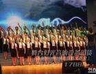 苏州MONO提供昆山玉山镇庆典舞台灯光音响设备租赁
