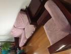 转让实木沙发一套