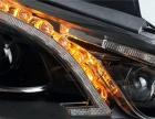 优车族 奔驰E级原厂款W21213-15款双光透镜