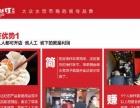 喜达旺水饺加盟,饺子店加盟领导品牌