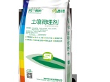 秀谷 春天系列-土壤调理剂