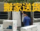 重庆南川搬家服务 单位企业搬家 长途货运