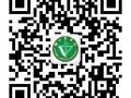 徐州九龙妇产医院网上预约