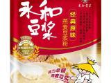 永和早餐豆浆经典原味配方燕麦豆浆粉600g 营养冲调饮品速溶豆粉