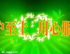 欢迎进入-九江海尔冰箱(各中心)售后服务官方网站电话