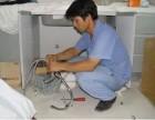 南宁专业水电安装维修水电改造 水管 水龙安装 马桶