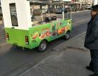 电动小吃车 流动早餐车 烧烤冷饮凉菜车