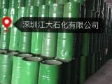 大量出售伊朗橡胶油 长期进口大量 伊朗橡胶油