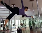 迪庆钢管舞0基础学习钢管舞爵士舞