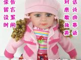 厂家直销 正品智能娃娃 会对话的洋娃娃布娃娃 芭比女孩礼品玩具