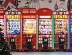 广州娃娃机游戏机儿童游戏机厂家直销