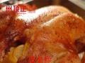 汕头学做摇滚烤鸡 四川卤菜凉菜的做法配方 乐山钵钵鸡培训机构