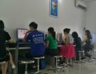 2018年惠州成人英语 商务英语小班制零基础