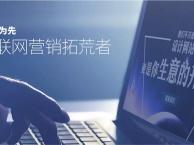 深圳专业网站建设,v信公众号,网站推广,软件开发APP