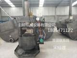 动物油自动炼油锅 猪油自动炼油锅 牛油自动炼油锅