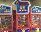 东营动漫城游戏机赛车液晶屏模拟机动漫设备回收与销售
