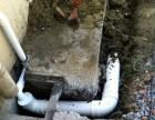 镇海区专业暗管明管漏水维修上下水管改造水龙头安装