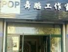 POP舞蹈工作室