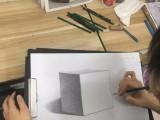 台湖镇画画培训班,台湖镇绘画兴趣班哪家实力强