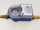 水电表一卡通厂家 水电表一卡通供应商