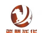 空气能热水器新疆美的总代理-骏腾延华贸易有限公司
