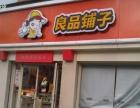 良品铺子零食店加盟 小成本开店创业的不二选择