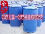 厂家供应水性丙烯酸乳液,丙烯酸酯聚合物