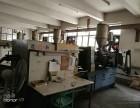 香港接单及外国客 注塑机 丝印机 流水线 技术等全转让