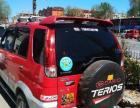 丰田特锐 2005年上牌-一部可遇不可求的经典越野车