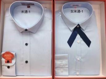 河南省郑州市三防冲锋衣 ,卫衣,毛呢大衣,棉马甲,西服,衬衣