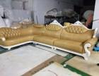深圳沙发椅子翻新维修换皮换布