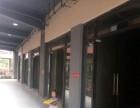 大雁路 广西师范大学对面雁山新城 商业街卖场 40平米