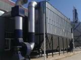 供应甘肃脱硫脱硝环保设备和兰州环保设备厂家